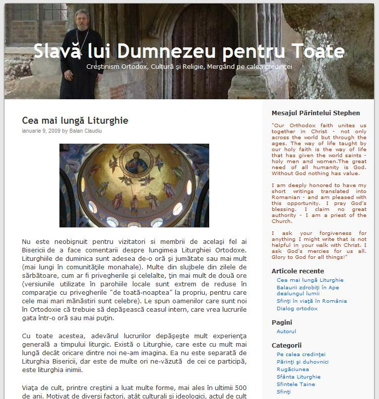 screen-shot-site